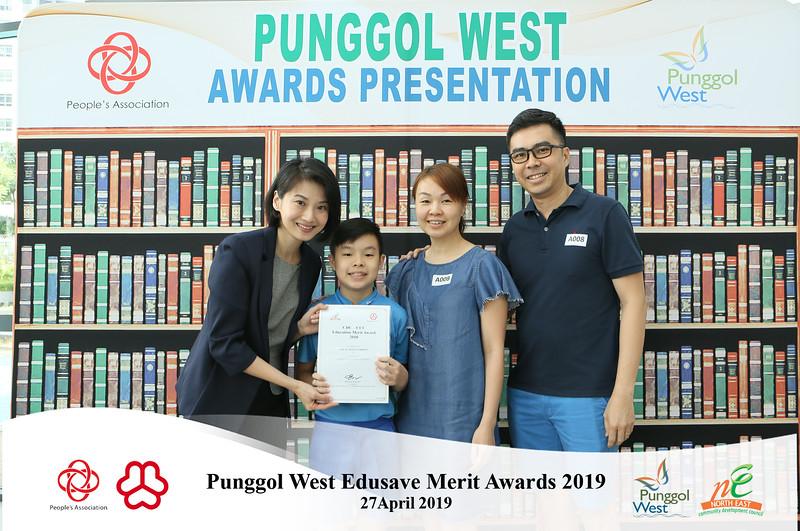 Punggol West EMB-15.jpg