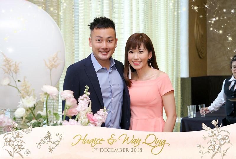 Vivid-with-Love-Wedding-of-Wan-Qing-&-Huai-Ce-50176.JPG