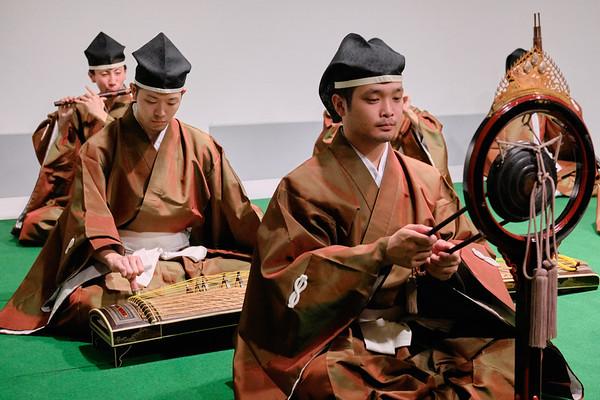 Tenri University Gagaku Music Society