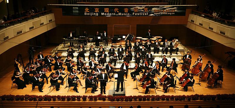 05-21《開幕式》(國家大劇院樂團)