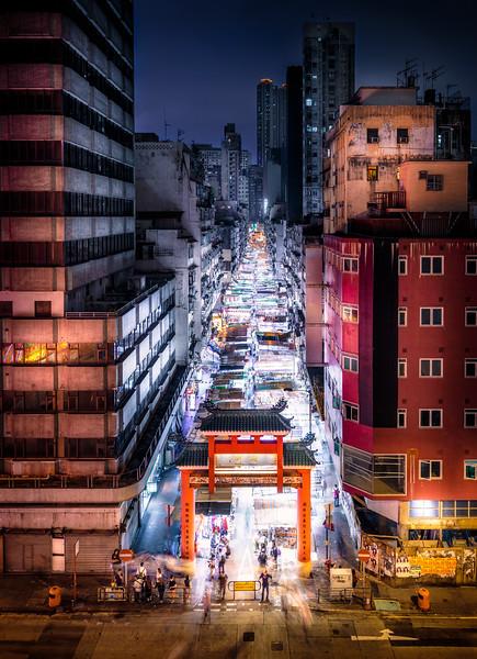 Remember Hong Kong