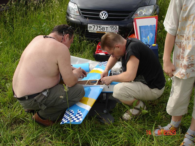 2009-06-14 ВПП Боровка 04.JPG
