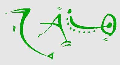 Logo-a-mano_fondo-gris.jpg