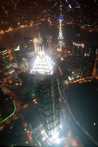 Jin Mao Tower from the World Financial Building