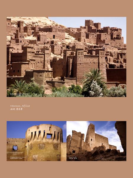 Morocco 30x40 Tan.jpg
