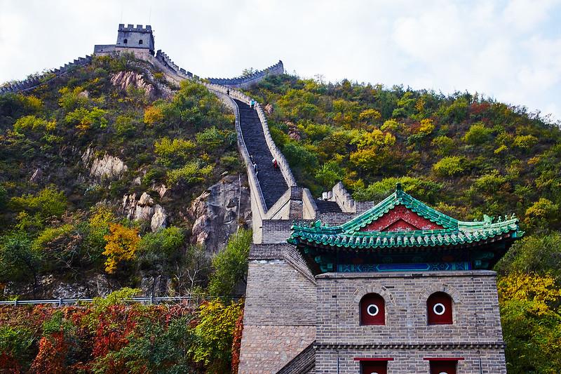 IMG_3644 China.jpg