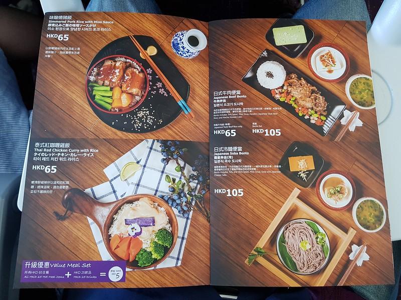 20180627_114914-hot-meals.jpg