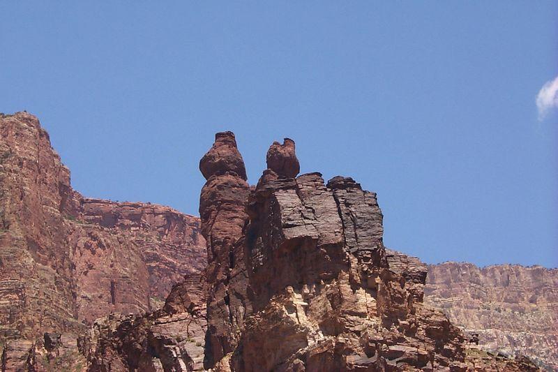 Rock Formation   (Jun 05, 1999, 01:48pm)