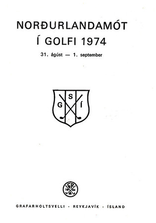 1974 - NM