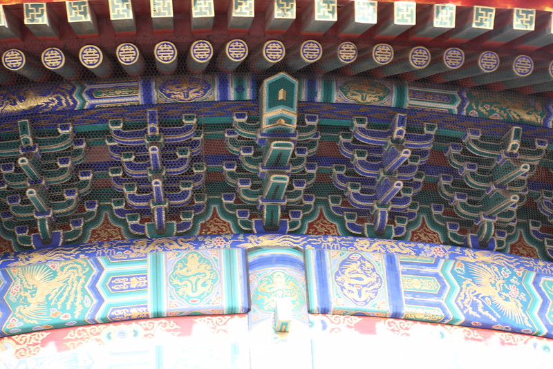 China-Yunnan, Beijing 2016 406.JPG