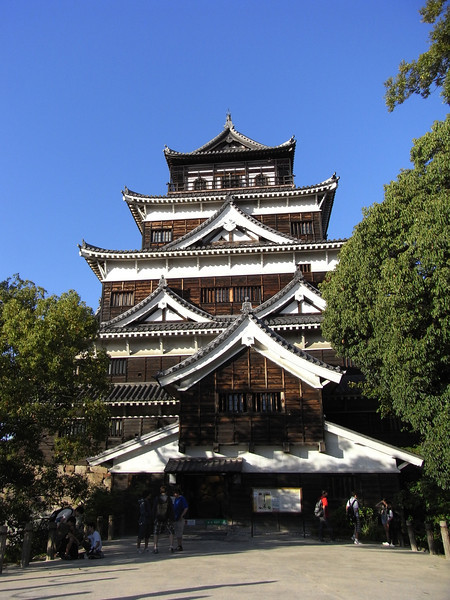 Hiroshima Castle Reconstructed after WWII