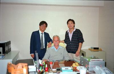 Henry Fan, Del san and office guy.