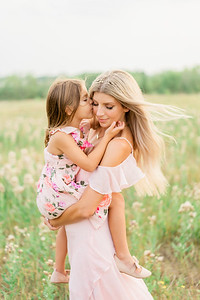 Mommy & Me - Lindsay and Ariana 2021