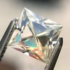 1.38ct French Cut Diamond GIA J VVS1 15