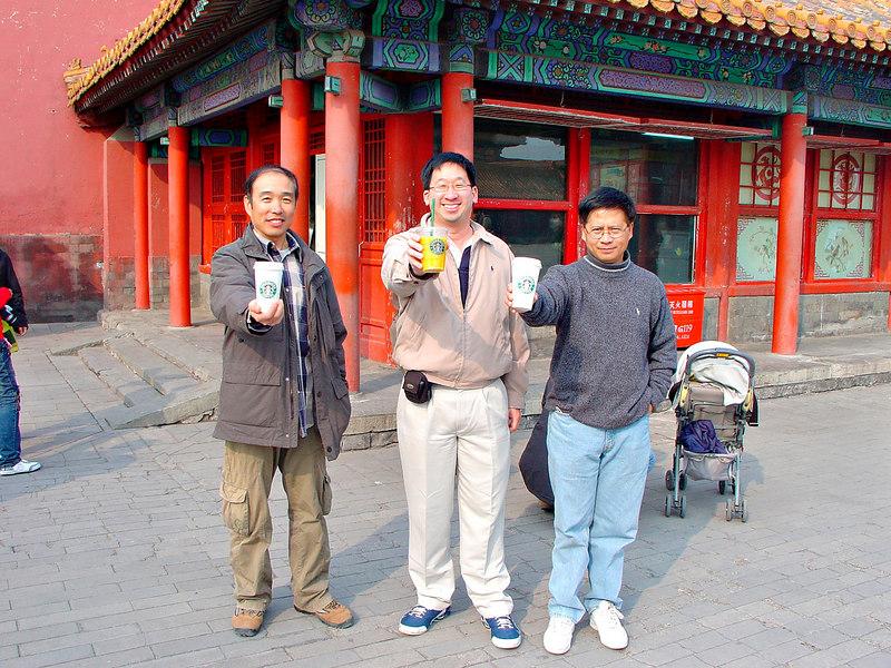China2007_131_adj_l_smg.jpg