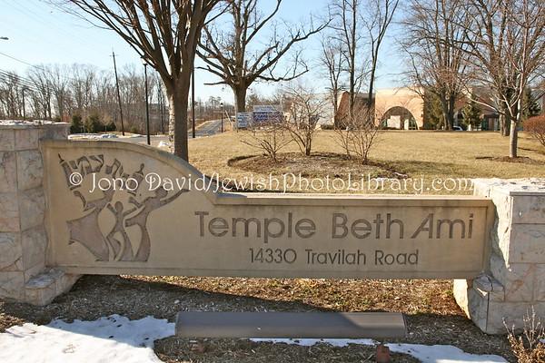 USA, Maryland, Rockville. Temple Beth Ami. (2.2011)