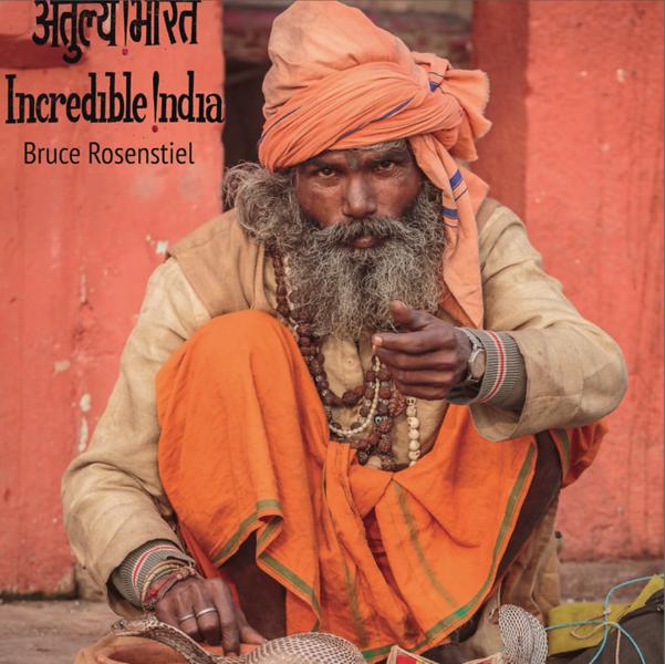 India II