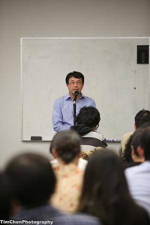 Q3 Sunday School 09-07-2014