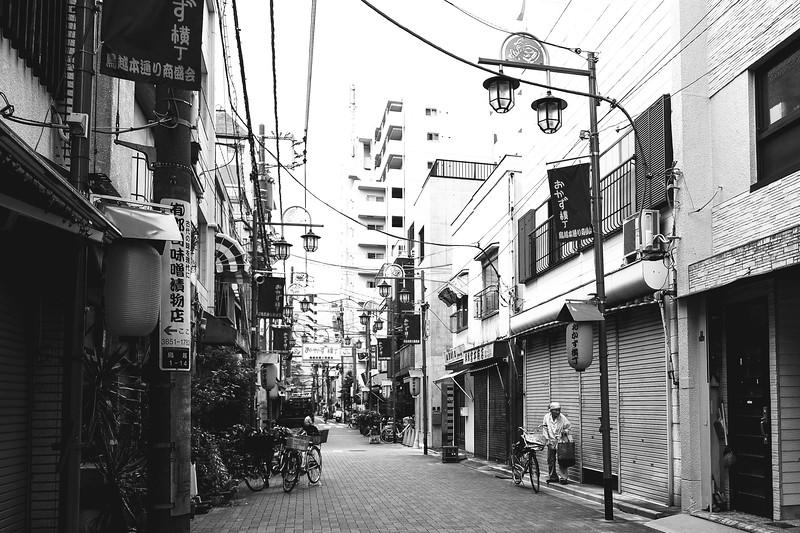 2019-09-14 Tokyo on Saturday-470.jpg