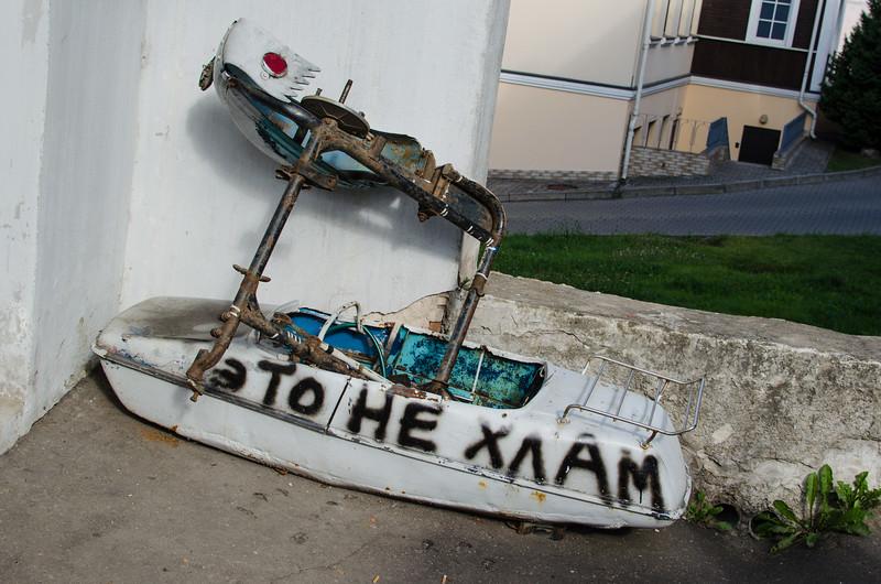 """""""NOT A TRASH"""" in Minsk, Belarus"""