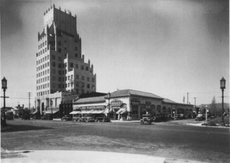 1932-CityCentertoRegionalMall-130.jpg