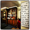 Chabad of North Coast  Durban, South Africa