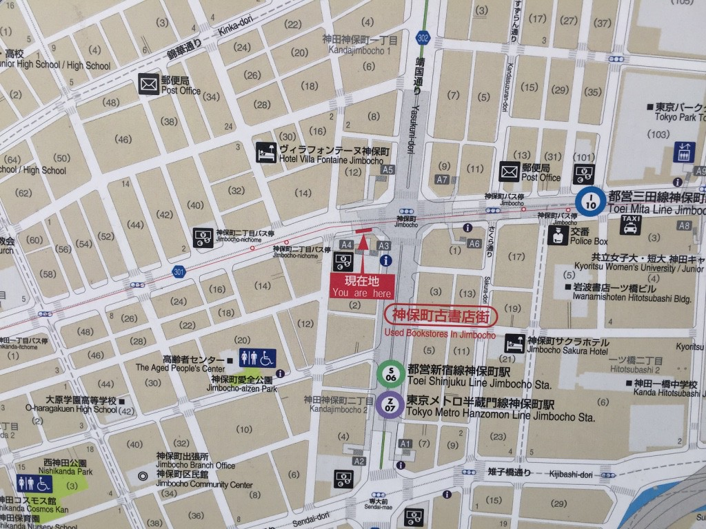 Jimbocho map