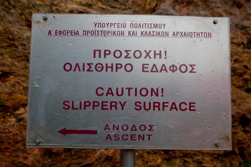 Greece-4-3-08-33095.jpg