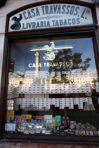 Old tobacconist shop, Rossio square, Lisbon