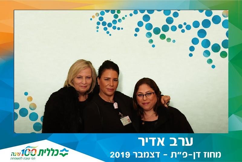 2019-12-18-69144.jpg