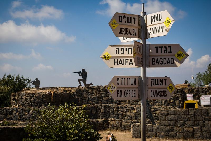 21-israel-116.jpg