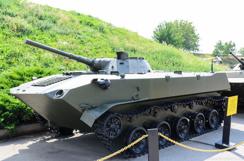 Motherland Armaments #-3.jpg