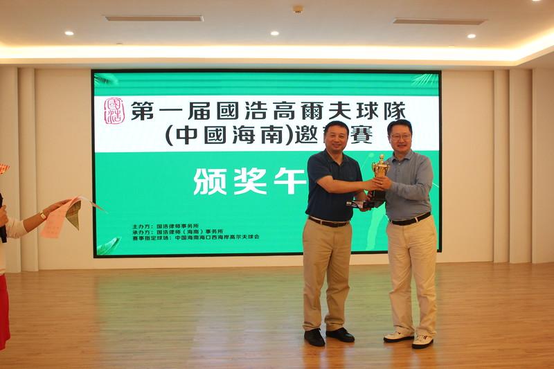 [20191223] 第一届国浩高尔夫球队(海南)邀请赛 (224).JPG