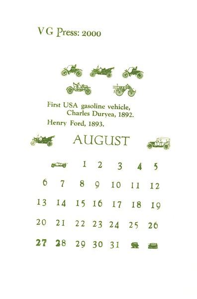 August, 2000, Village Green