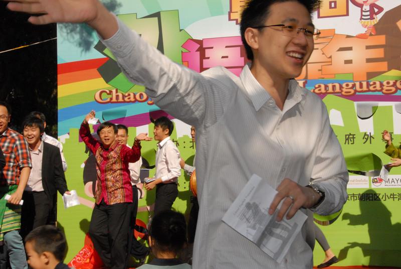 [20111015] Beijing Foreign Language Festival (84).JPG
