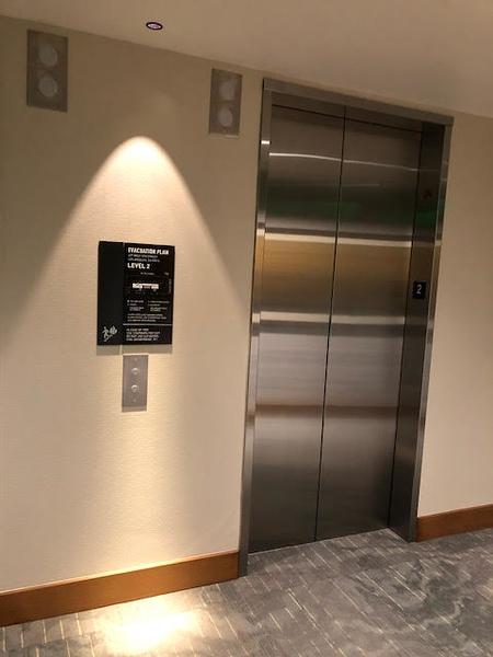 Elevator 3.jpg