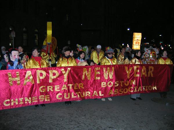 2006 First Night