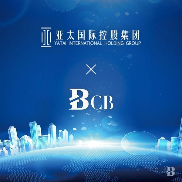 Yatai City and BCB Blockchain