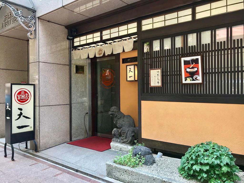 Tenichi Ginza Honten
