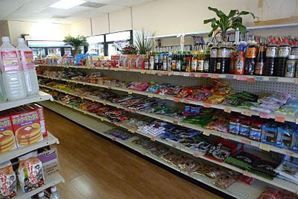 Circle Japan Jacksonville groceries.jpg