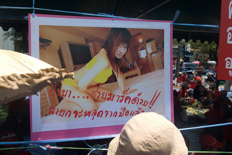A close-up shot of another political caricature made by protesters - Thailand