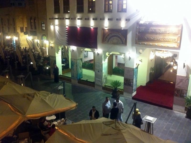 Telephone photo of a Doha Souk street from the restaurant balcony