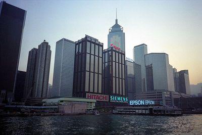 Hong Kong 1996
