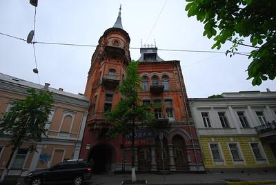 Knights House,Kiev,Ukraine 2012.