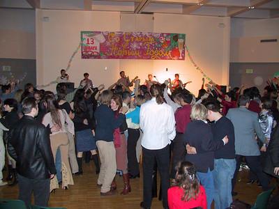 2004 Старый Новый год