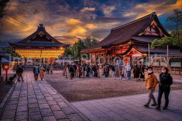 Kyoto in Autumn