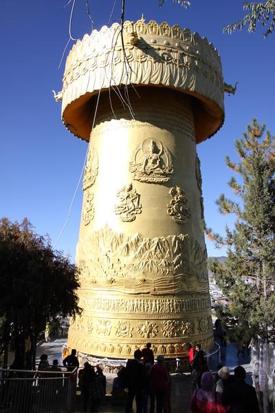 Largest prayer wheel in the world in Zhongdian, Tibet