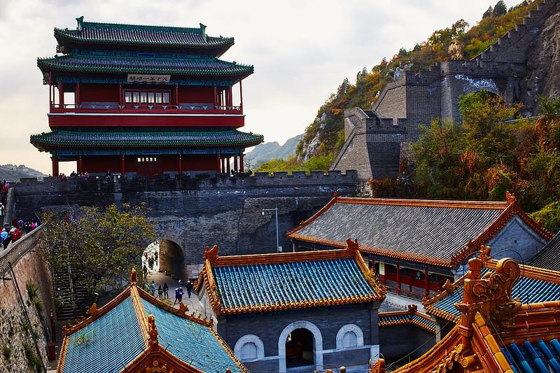 IMG_3645 China.jpg