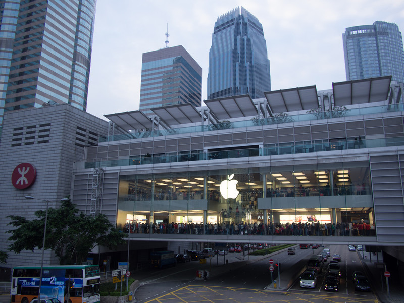 Apple! Hong Kong