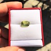 4.06ct Yellow-Chartreuse Sapphire with GIA, No-Heat 9